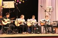 Ансамбль гитаристов «Струна»