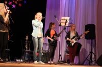 Музыкальный центр «Рубиновый пульс»