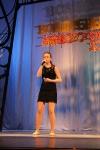 Волшебный микрофон 2017_3