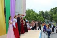 День России 12.06.2014