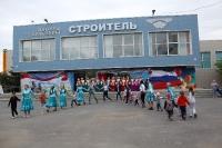 День России_12
