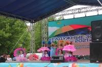 Зонтики-2021_9