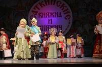 Саткинская Княжна и Княжич 2018_2