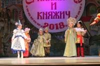 Саткинская Княжна и Княжич 2018_3
