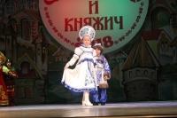 Саткинская Княжна и Княжич 2018_4