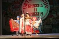 Саткинская Княжна и Княжич 2018_5