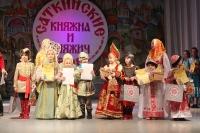 Саткинская Княжна и Княжич 2018_6