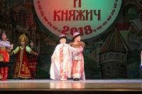 Саткинская Княжна и Княжич 2018_8