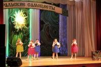 I-й районный фестиваль-конкурс народного творчества