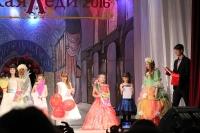 I городской конкурс среди девочек младшего школьного возраста