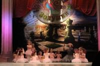 III районный хореографический фестиваль-конкурс среди детей дошкольного возраста