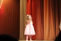 VII открытый вокальный конкурс
