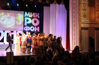 XXV Юбилейный фестиваль-конкурс детской юношеской эстрадной песни