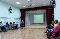Научно-практическая конференция_10
