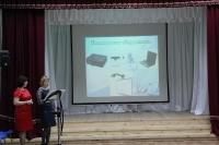 Научно-практическая конференция_11