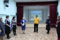 Научно-практическая конференция_12