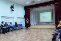 Научно-практическая конференция_15