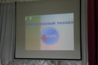 Научно-практическая конференция_4