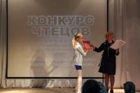 Конкурс чтецов_14